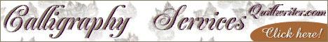 calligraphy banner11