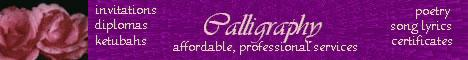 calligraphy banner10